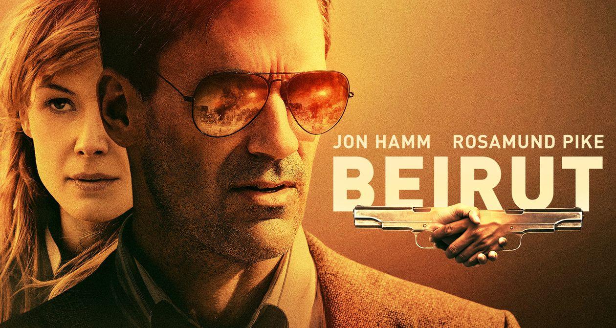 Beirut Trailer